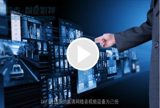 无锡产品介绍宣传片案例-无锡影视公司-菲克影视推荐-锋影网络机顶盒